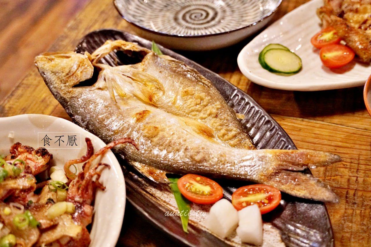 【新北】食不厭 午仔魚一夜乾專賣店 金瓜石山間隱藏美食推薦