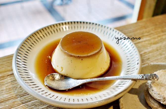 【台中】yosano 与謝野直火烘焙咖啡工作室 手工甜點 自家烘焙咖啡 台中特色咖啡廳