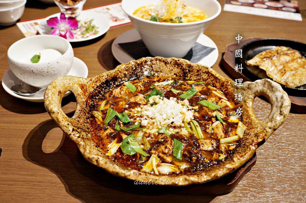 【大阪】新大阪站 中國料理 璠房 四川麻婆豆腐排隊名店 在地日本人排隊美食