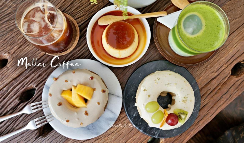 【台南】Meller 墨樂咖啡 安平老街 美味戚風蛋糕 ig打卡咖啡廳