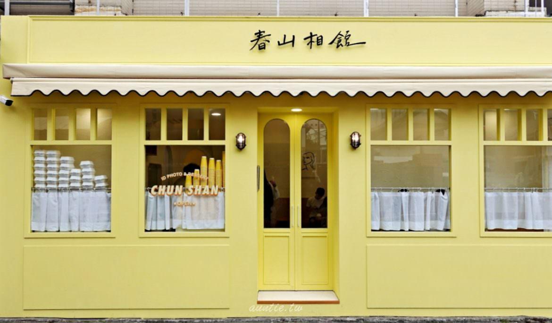 【台中】一中街 春山相館 ID photo & Dessert ig爆紅韓式證件照咖啡廳 網美咖啡廳