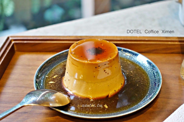 【台北】DOTEL Coffice Ximen 日式老宅 伯爵茶布丁 西門町巷弄咖啡廳 共享工作室
