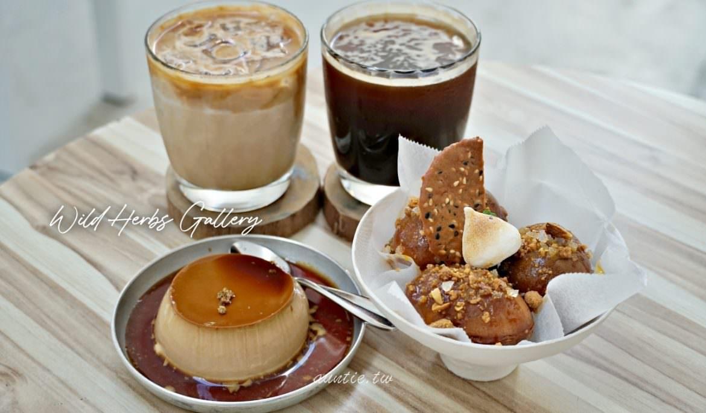 【新北】野事草店 純白藝術空間 釘畫咖啡廳 九份咖啡廳推薦 ig打卡熱點
