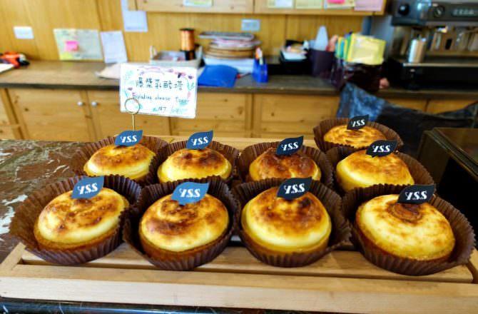 【宜蘭美食推薦】越穗香蛋糕 檸檬塔超好吃 不經意發現的羅東人氣蛋糕店!!(必吃甜點)
