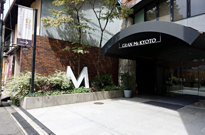 【京都住宿】Hotel Gran M's Kyoto 格蘭小姐飯店 交通方便 京都市役所站一分鐘 三条商店街一分鐘!