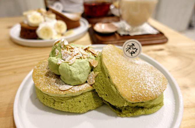 【台北美食】 KoKu café 榖珈琲 舒芙蕾鬆餅 小山園抹茶口味太厲害推薦!(下午茶 甜點)