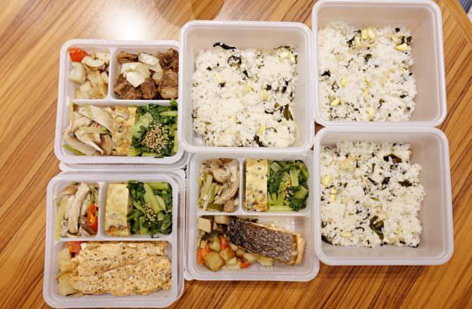 【台北外送外帶美食】 蜂鳥食堂APP 健康豐富午餐便當外訂外送超方便!