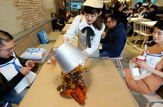 【桃園美食】Big Pier 大碼頭海鮮餐廳  澎湃新鮮海鮮倒上桌 還有超濃龍蝦卡布奇諾!