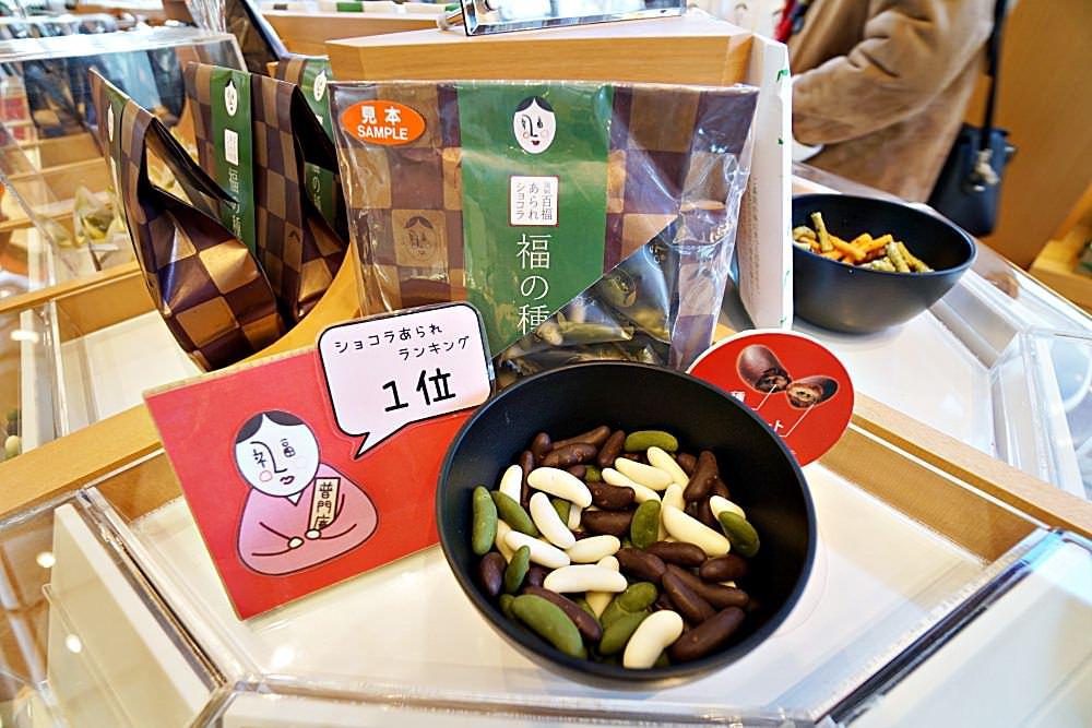 【京都伴手禮】普門庵 福の種 超涮嘴巧克力柿種 下次要大量進貨的必買伴手禮推薦!