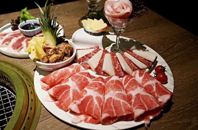 【桃園】燒肉同話 水果入菜 燒肉女子食機套餐 清爽沒負擔 甜點超驚豔推薦!