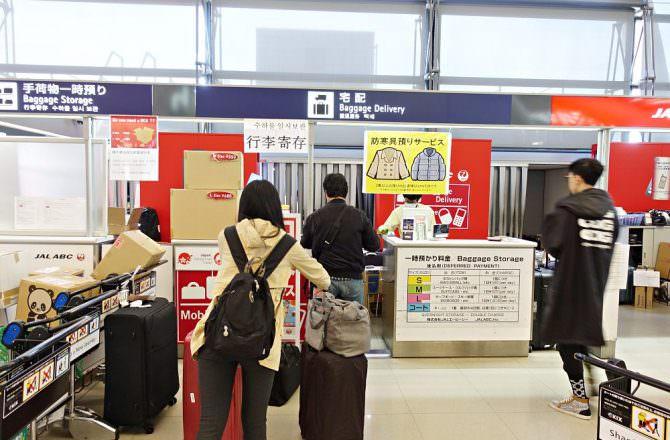 【大阪】關西機場第一航站大型行李寄放 位置地點價格分享!