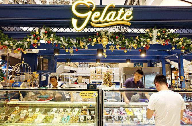 【曼谷美食】Gelate 冰淇淋 萊姆酒堅果超香濃 Central World 消暑甜點推薦