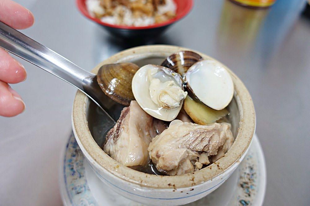【台北】南港 宵夜控肉飯 平價 湯品濃郁 而且一碗才40 中研院美食