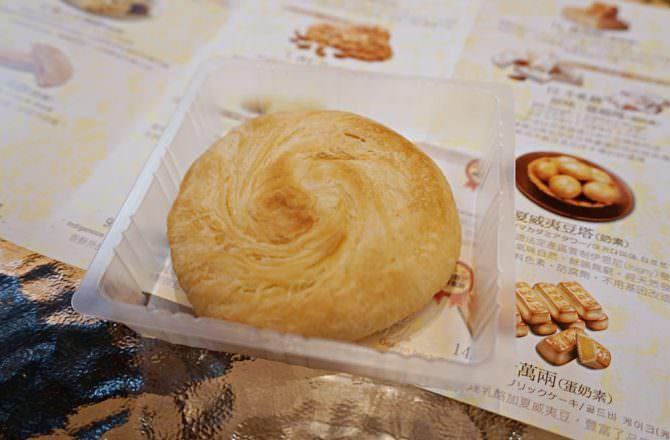 【台中】如邑堂餅家 台中伴手禮 試吃也是好豪邁 太陽餅 夏威夷塔 逢甲旗艦店