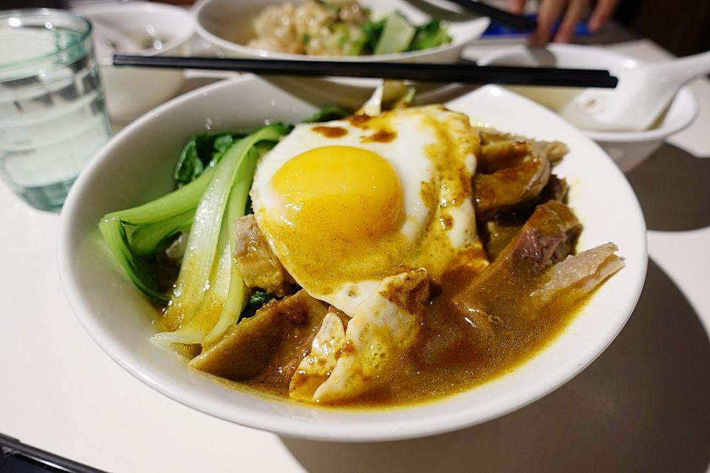 【台北】南港 魚蛋哥香港咖哩茶餐廳 鮮蝦餛飩撈麵好港味 咖哩牛雜味道也不錯