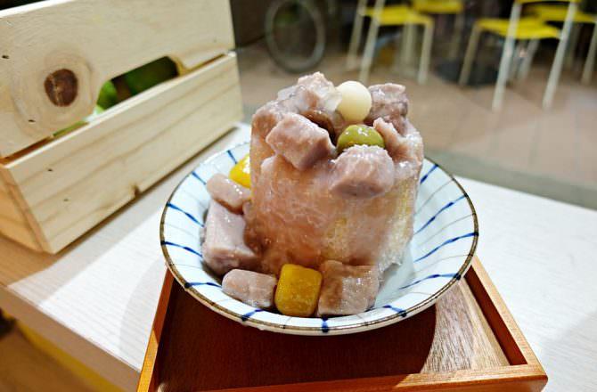 【台中】Dong Dong  冰菓堂 芋頭控必點誘人芋頭冰 酸甜阿里山愛玉檸檬冰推薦