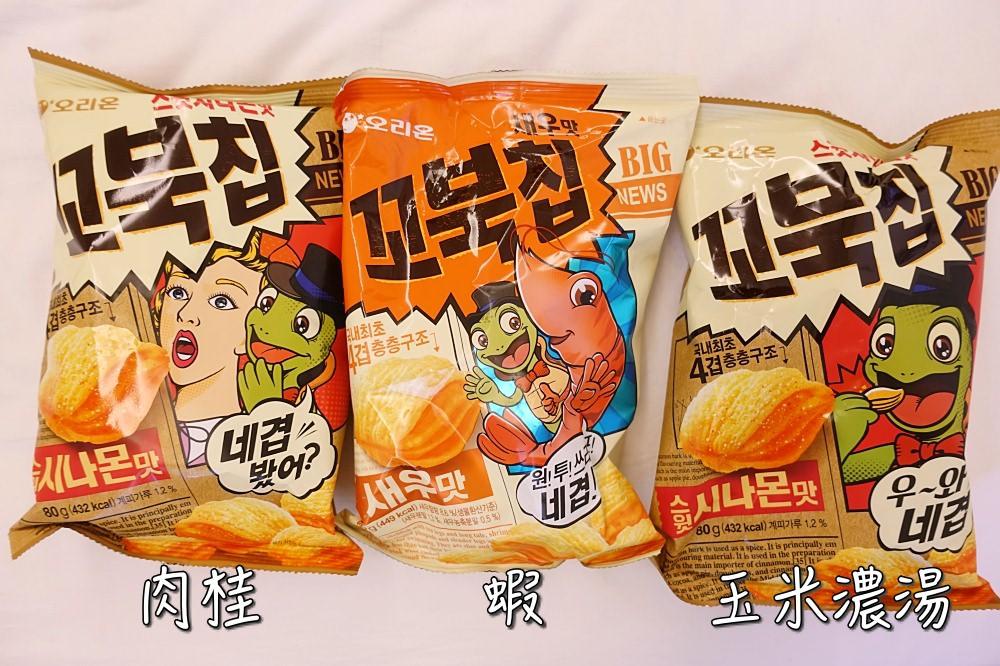 【韓國必買零食推薦】烏龜玉米脆餅 三種口味 最愛玉米濃湯與肉桂口味!