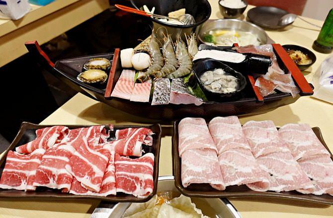 【台中】京田日式涮涮鍋 豪華海霸王套餐 海鮮肉品通通有 CP值高推薦