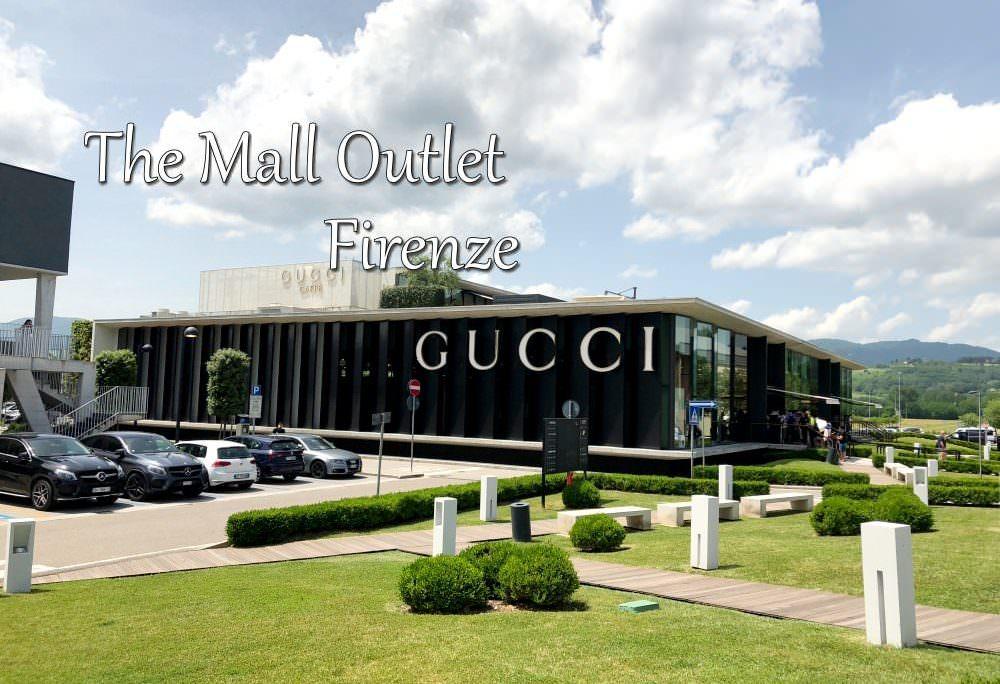 【佛羅倫斯旅遊】The Mall Outlet Firenze 交通方式 精品購物戰利品分享