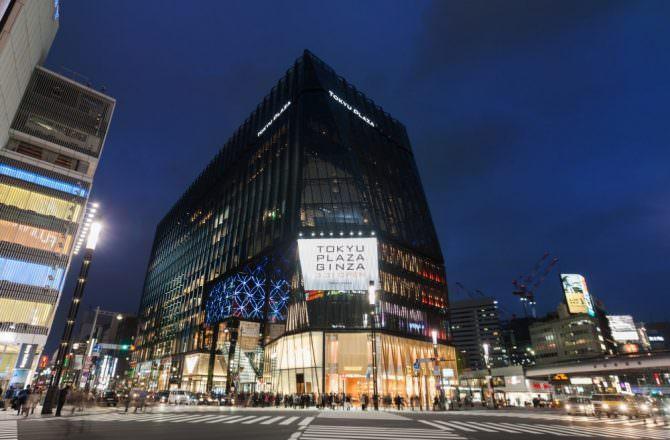 【東京購物】銀座站 樂天免稅店銀座店 滿額折扣購物優惠券分享