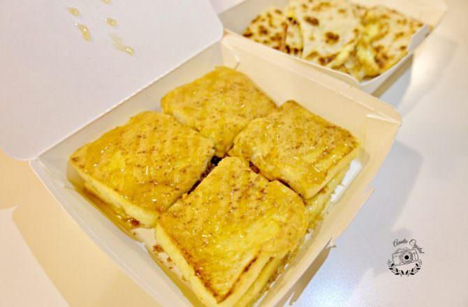 【台北】信義區 陳根找茶 立食早餐 法式吐司 久聞大名終於一訪