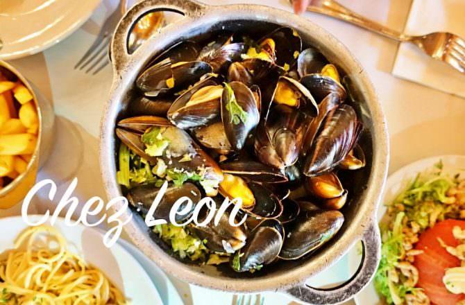 【布魯塞爾必吃美食】Chez Leon 鮮美奶油淡菜鍋 130年淡菜老店