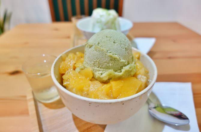 【台中】豊好.鳳梨冰專賣店 質感冰品小店 檸檬冰 多種冰品專賣 還有特殊台灣抹茶麻芛冰