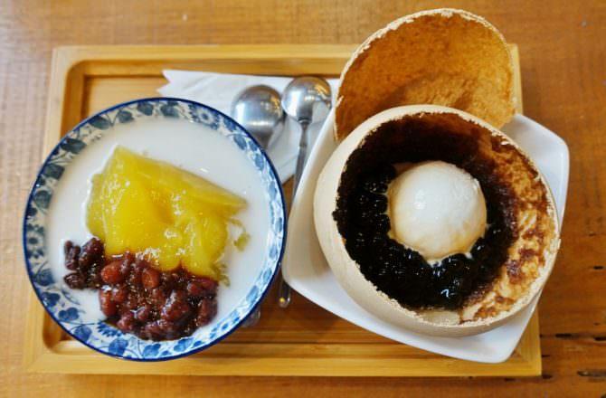 【台中】小庭找茶 台中第二市場店 古早味凸餅冰淇淋 粉粿杏仁茶