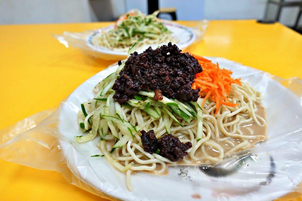 【新北】永和 秦家涼麵 香濃炸醬涼麵 還有配料滿滿味增湯!