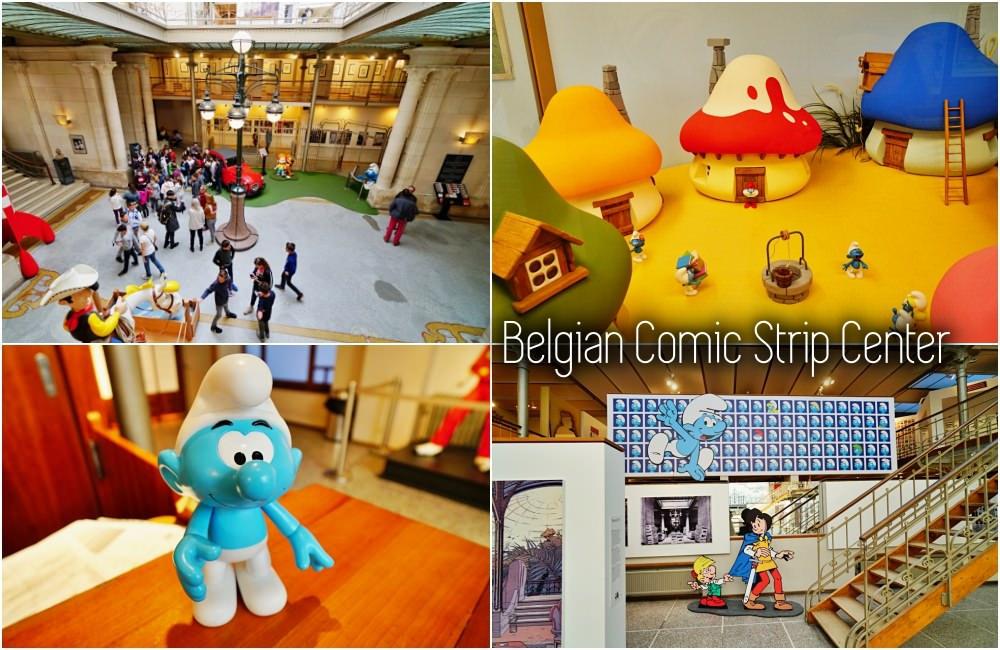 【布魯塞爾景點】比利時漫畫藝術中心 丁丁歷險記 藍色小精靈原稿