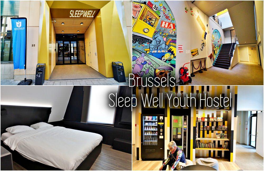 【布魯塞爾住宿】Sleep Well 青年旅館 樓中樓家庭房含早餐 CP值高 不過服務很落漆