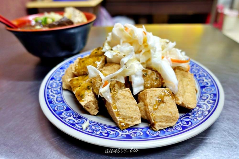 【新北】汐止區 黃金三角臭豆腐 特殊九層塔醬 酥脆外皮推薦