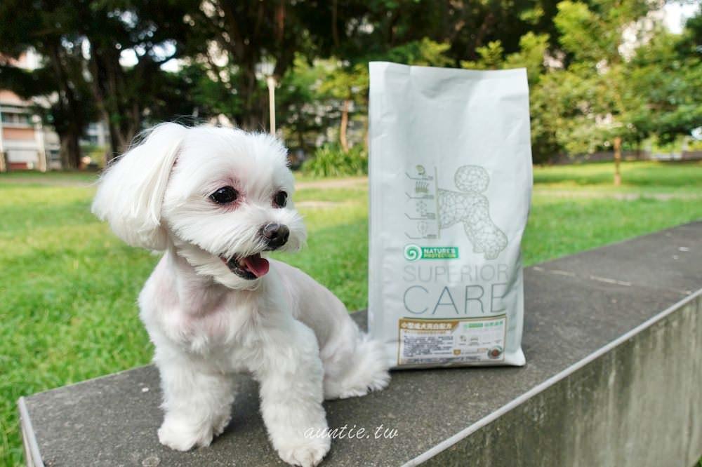 【寵物】自然本色 小型成犬亮白配方 白毛小孩專用 淚痕掰掰配方 挑嘴狗也愛吃
