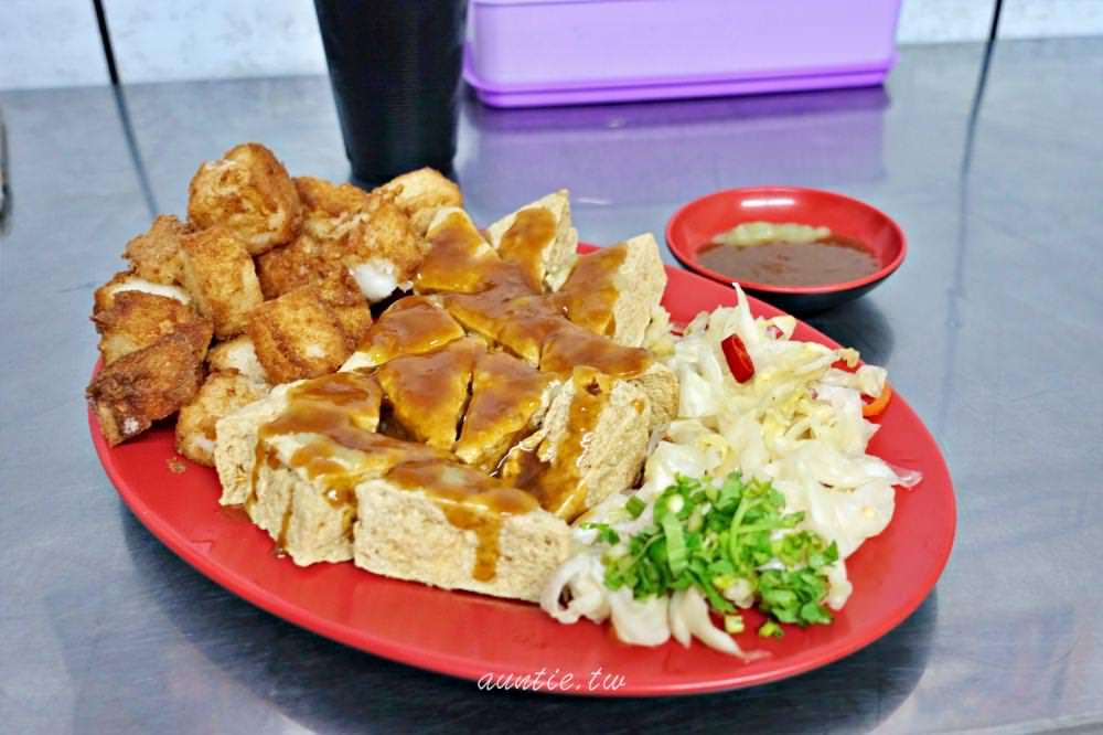 【台東】九昂臭豆腐 夠脆又夠味 必點雙拼蘿蔔糕+臭豆腐