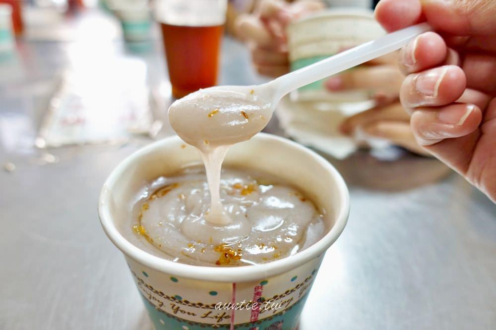 【新竹】北門街 葉大粒粉圓冰 季節限定古早味熱芋泥上市