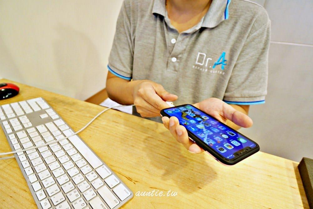iPhone X電池健康分析-大安iPhone維修