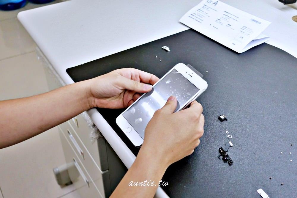 iPhone觸控測試-大安iPhone維修推薦