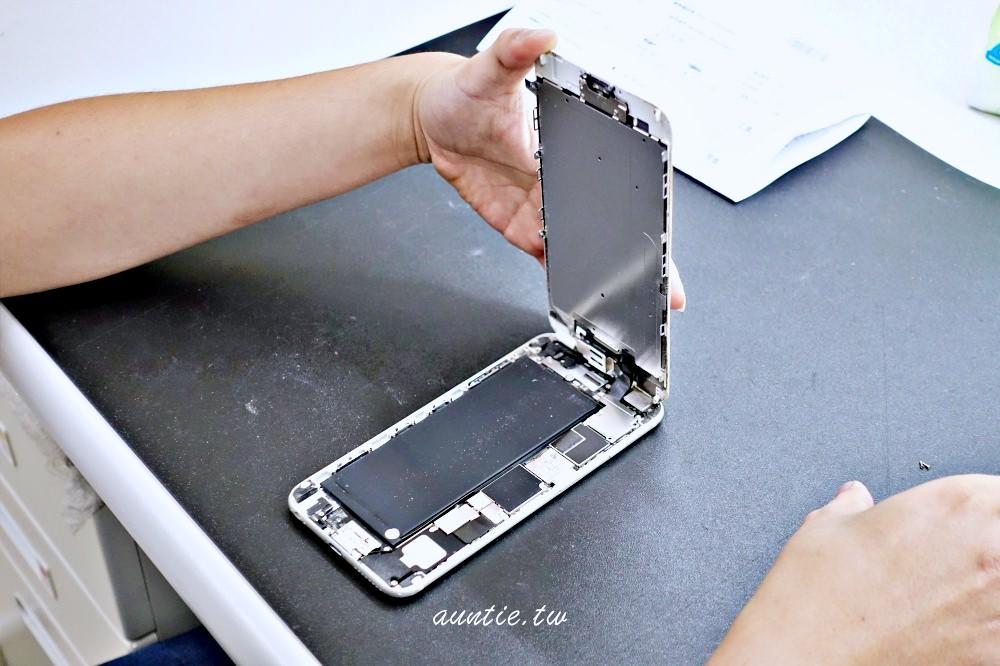 iPhone 6 Plus拆卸-大安iPhone維修
