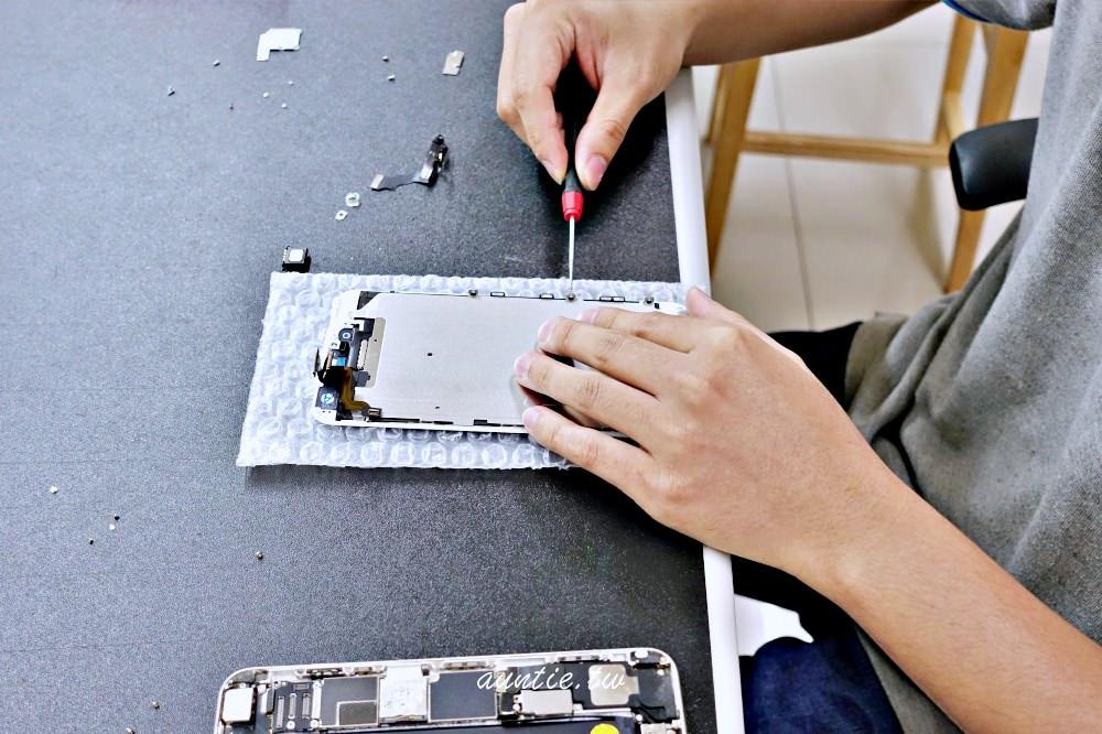 iPhone面板拆卸-大安iPhone維修推薦