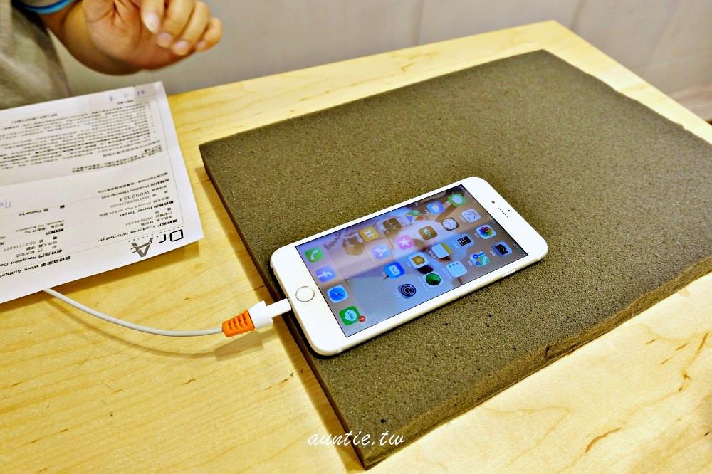 iPhone電池健康度檢測-大安iPhone維修