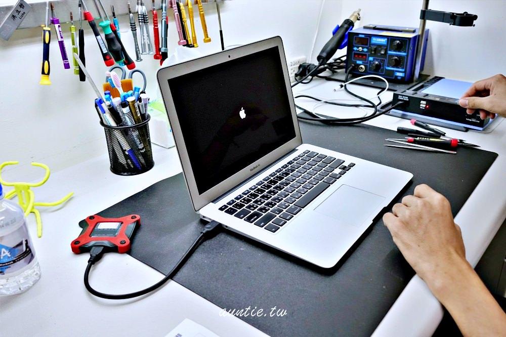 MacBook維修檢測-大安iPhone維修