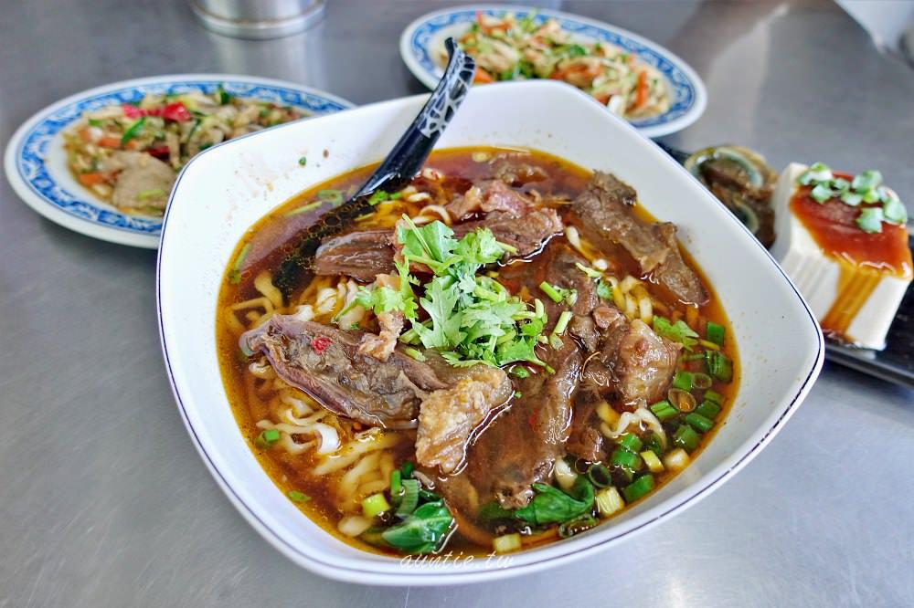【宜蘭】老豫仔招牌牛肉麵 半筋半肉湯麵 湯頭濃郁肉大塊 聽說對面的水餃也厲害