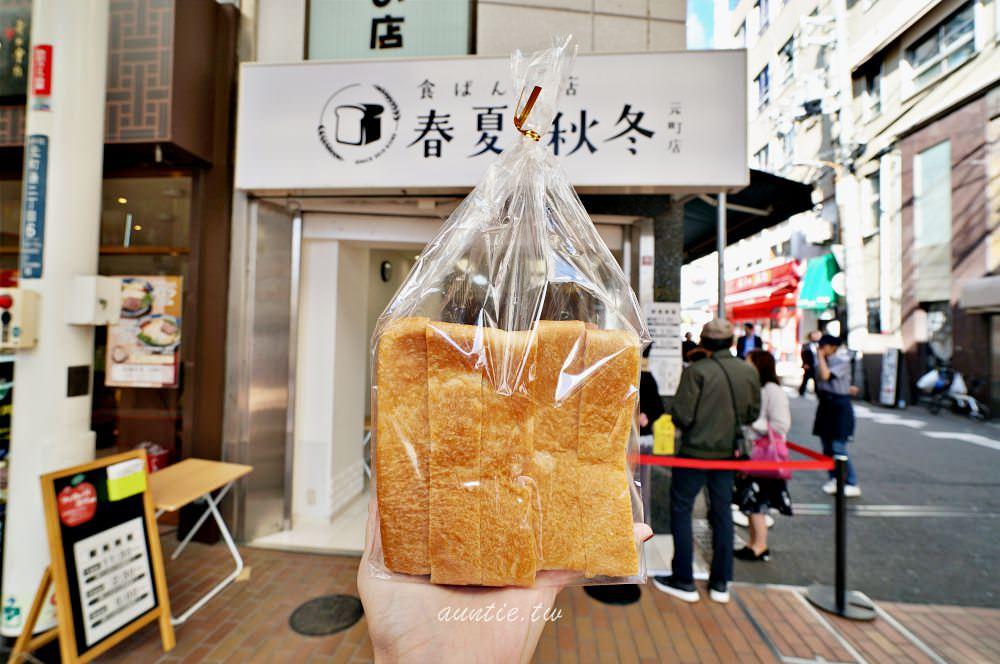 【神戶美食】食パンの店春夏+秋冬 元町店 一天三時段銷售 美味吐司 蘋果派推薦