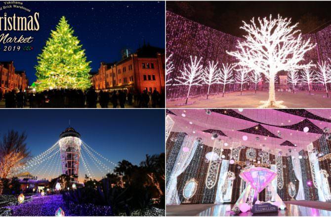【神奈川縣旅遊】叮叮噹季節到來 神奈川縣內燈飾活動&聖誕活動分享