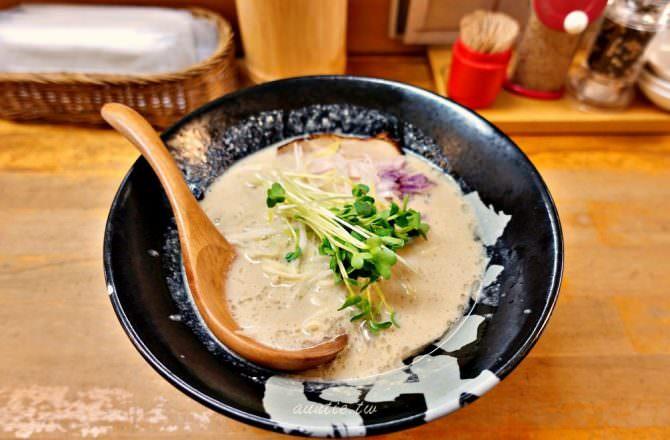 【大阪美食】難波 雞白湯拉麵 ぼっこ志 極濃雞白湯越喝越順口推薦