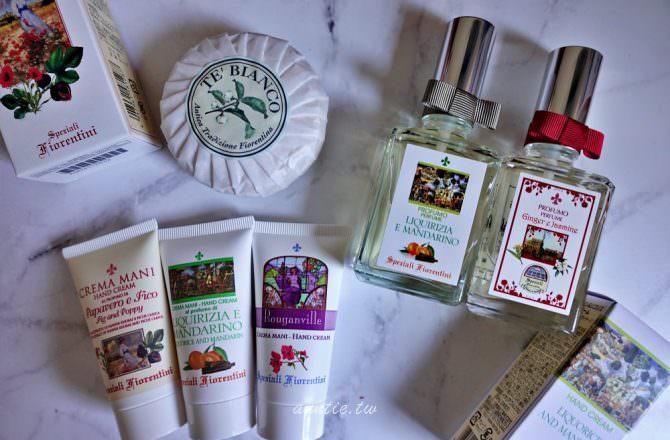 【京都購物】Derbe 京都本店 義大利來的草藥天然香水品牌 京都河源町