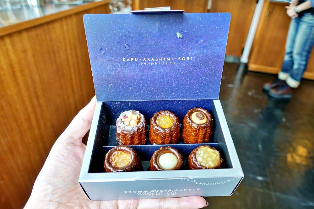 【沖繩美食】ほうき星 港川本店 多種口味小巧可愛沖繩黑糖可麗露