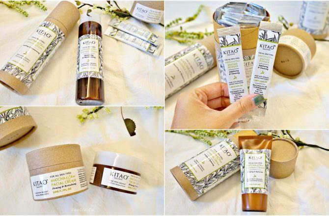 【日本保養】KITAO MATCHA 清新抹茶系列保養品 清潔毛孔酵素粉推薦