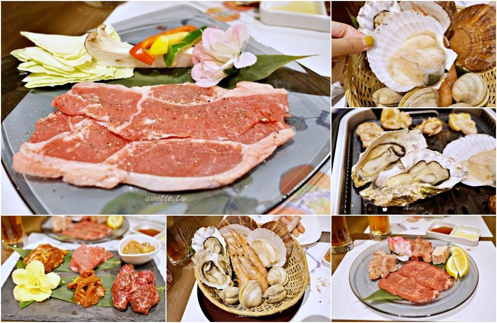 【大阪美食】難波 牛一筋 燒肉壽喜燒吃到飽 大顆牡蠣鮮蝦吃得好過癮