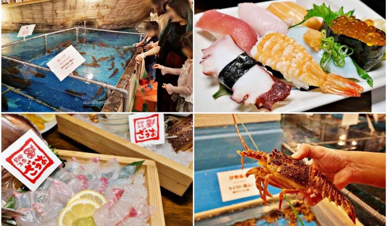 【大阪美食】日本橋 釣船茶屋 ざうお 難波本店 邊吃邊釣魚 海鮮新鮮氣氛熱絡的聚餐地點推薦